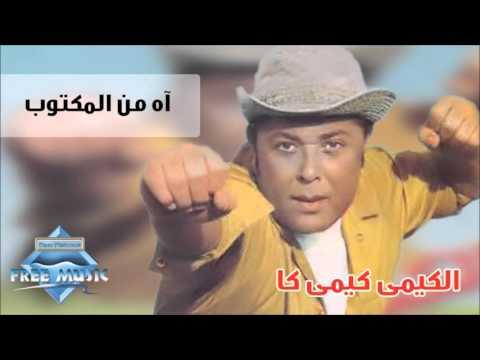 في ذكرى وفاته.. قصة ألبوم أغاني محمود عبد العزيز