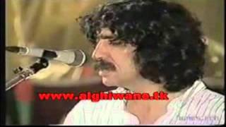 NASS GHIWAN MP3 EL TÉLÉCHARGER GRATUIT SINIYA