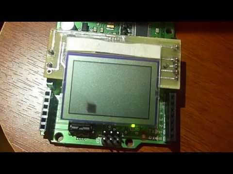 LCD Siemens A52 Screensaver