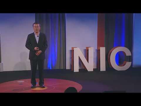 2017 NIC Talks: Joon Yun