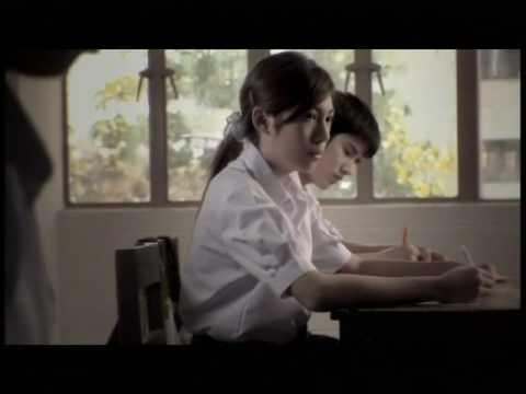 Potato - Share (แชร์ Official MV)