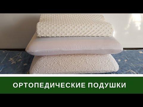 Пластыри от гипертонии купить в москве