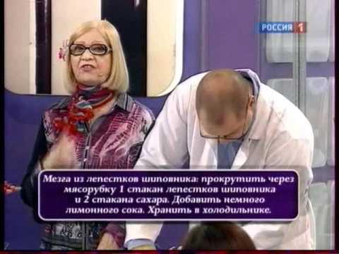 Стоимость лечения гепатита с в москве в 2016 году