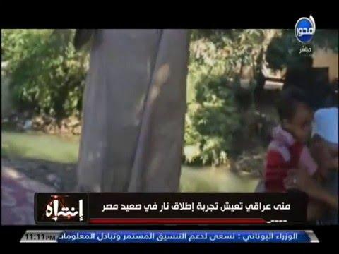 حصريا بالفيديو حصريا إنفراد بأولى لقطات جريمة ثأر على الهواء مش هتصدق ما يحدث