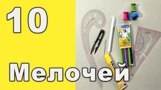 10 мелочей для рукоделия с Aliexpress.com - #1