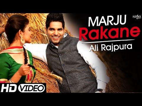 Marju Rakane  Ali Rajpura Raj Kakra