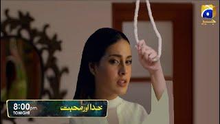 Khuda Aur Muhabbat Full Episode 35   Feroze Khan And Iqra Aziz Best Drama Scene Khuda aur Muhabbat