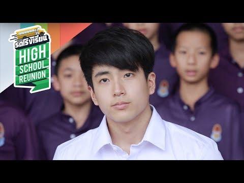 รถโรงเรียน | นน ชานน