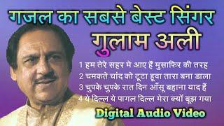 Gulamali Khan Sahab - Gazal Samrat सबसे अच्छे बेस्ट सिंगर - Download this Video in MP3, M4A, WEBM, MP4, 3GP