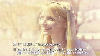 LesChamps-Élyséesオー・シャンゼリゼ/ダニエル・ビダル歌詞付