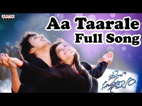 Aa Taarale