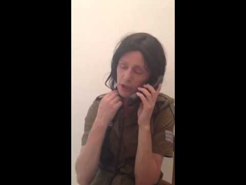 ג'ני אברג'יל מתקשרת