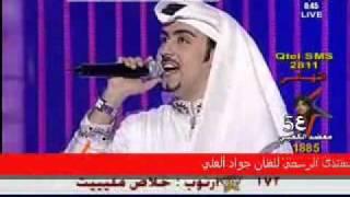 اغاني حصرية جواد العلي - أسمعيني حوا - صلالة 2007 تحميل MP3