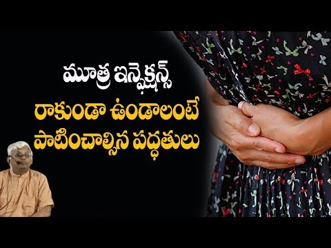 Prevent Urine Infections Naturally || Dr.Khader Vali || Rytunestham