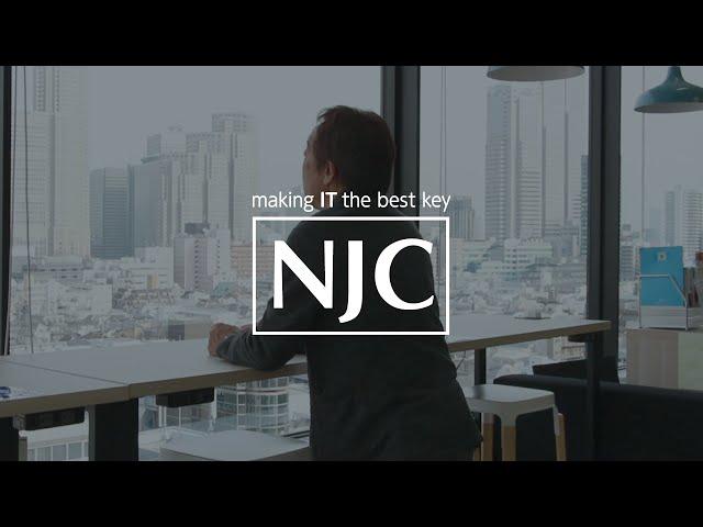 NJC新卒採用2022 CEOメッセージ
