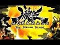 Muramasa: The Demon Blade wii Trailer