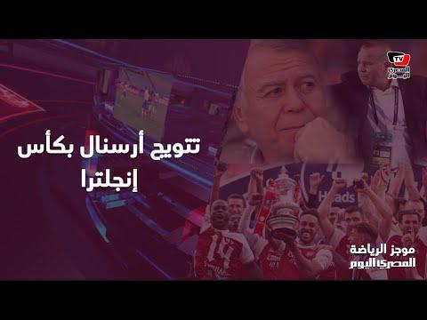تفاصيل جلسة حسن حمدي والخطيب في الساحل