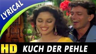Kuch Der Pehle Kuch Bhi Na Tha With Lyrics|Mohammed Aziz
