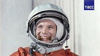 Юрий Гагарин - первый человек в космосе
