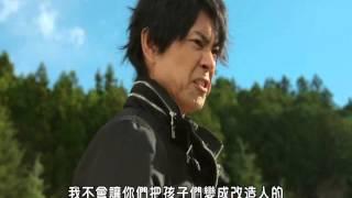 Kamen Rider Black Henshin 2015