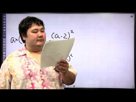 酒井のどすこい!センター数学IA #033 第3講 第7問