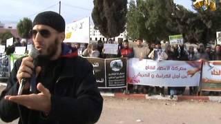 تحميل اغاني السجين السابق طارق أبو زيد: هكذا إلتزمت بدين الله. MP3