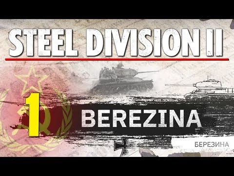 Steel Division 2 Campaign - Berezina #1