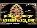 ശ്രീകാടാമ്പുഴ ദേവീപൂജ   Sree Kadambuzha Devipooja   Hindu Devotional Songs Malayalam   Devi Songs
