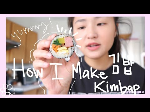 How I make Kimbap 김밥