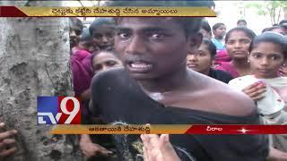 College girls thrash boy for taking videos in Prakasam district - TV9