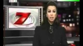 مازيكا NBN news 07.02.2011 2/2 نشرة أخبار ال ن بي ن تحميل MP3