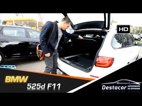 Bmw 5 Series F11 Универсал класса E - тест-драйв 3