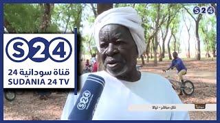 نقل مباشر من نيالا -  صباحات سودانية  - تاني ايام عيد الفطر المبارك 2017