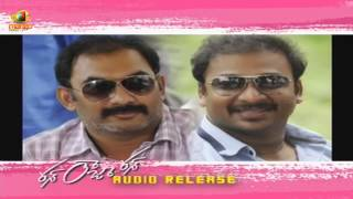 UV Creations Audio Visual - Sharwanand, Seerat Kapoor-Run Raja Run