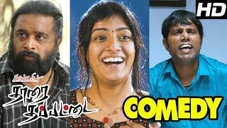 Tharai Thappattai Full movie Comedy Scenes | Tamil Movie | Varalaxmi Sarathkumar | Sasikumar | Bala