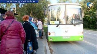 Жители Ермолина получили комфортный транспорт для поездок в областной центр