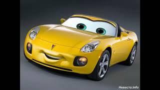 мультики про машины, интересное для детей, смотреть мультфильмы, лучшие мультики, 1