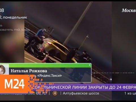 """Участница шоу """"Голос"""" насмерть сбила водителя такси и пыталась скрыться с места ДТП - Москва 24"""
