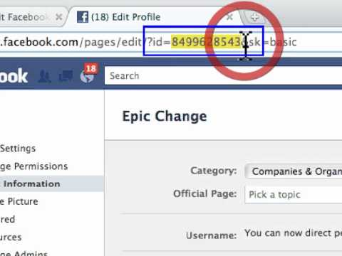 How to create a text link to your Facebook Page in a Facebook comment