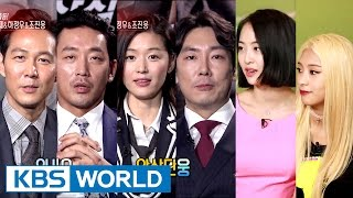 Entertainment Weekly | 연예가중계 - Sistar, Lee Jungjae, Gianna Jun (2015.07.10)