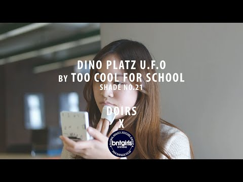 Dinoplatz Lip Balm by too cool for school #3