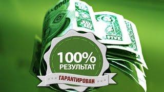 Как заработать денег  на партнерках с нуля admitad, glopart