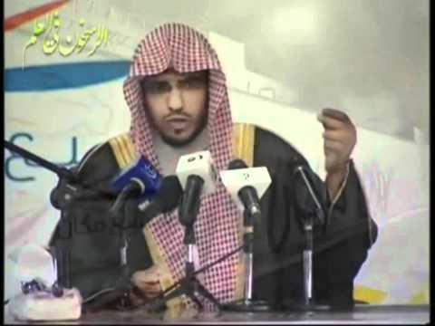 االشيخ صالح المغامسي ـــــ بعنوان اسم الله السلام