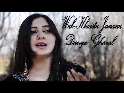 Dunya Ghazal beautiful Afghan singer photos collection