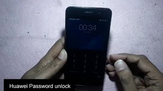 Huawei password unlock free