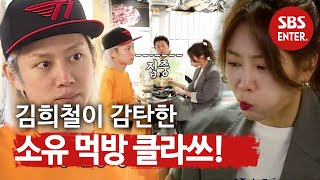 SUB Mom's Diary My Ugly Duckling EP181