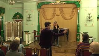 2017-12-22 Вечер Лито на Пречистенке в Центральном доме ученых РАН