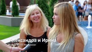 "ЖК ""32 Жемчужина"" на ул.Каманина сдан - Жемчужный квартал KADORR Group"