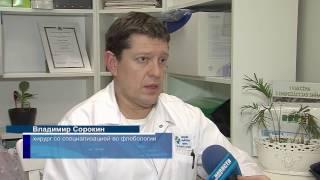 Лазерная абляция как один из эффективнейших способов лечения варикоза.