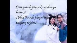 Gambar cover OST white Snake Lagend Bei Qing Mian Ju